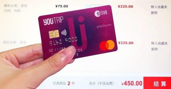 Singapore's First Multi-Currency Mobile Wallet YouTrip Sees 20% Growth in Consumer Spending On Global E-Commerce Platforms